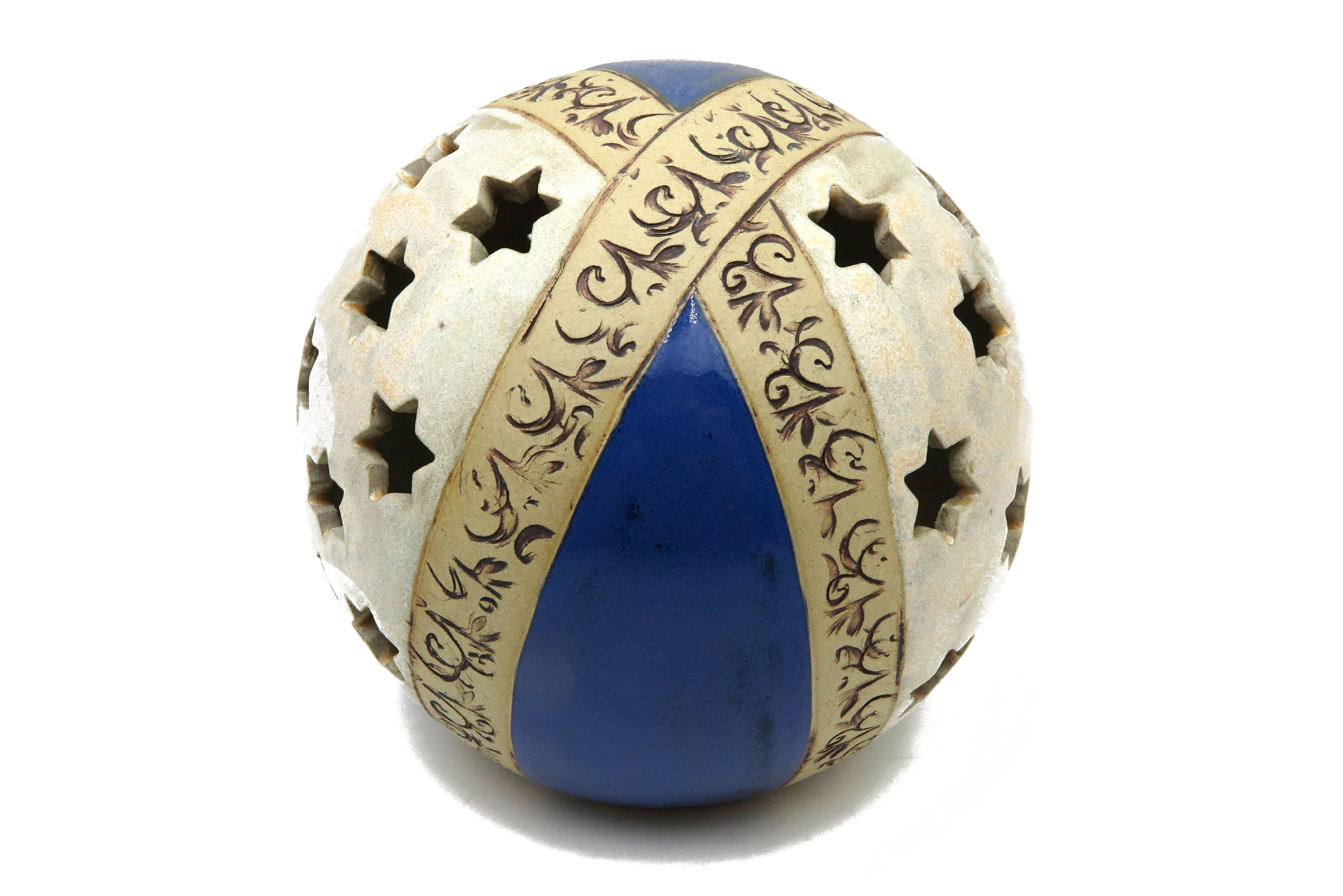 Kugel Creme- Blau / S 16cm